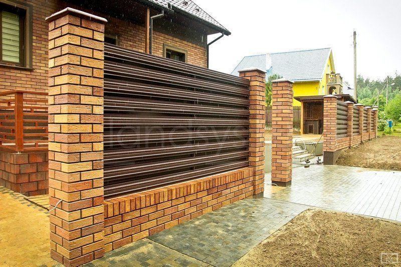 забор-комбинированный