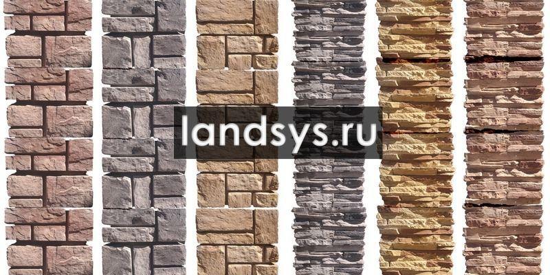 столбы из бетонных блоков пример